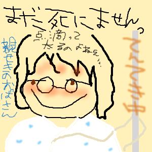 Cocolog_oekaki_2010_10_23_02_52