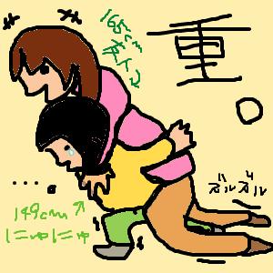 Cocolog_oekaki_2011_05_26_21_39