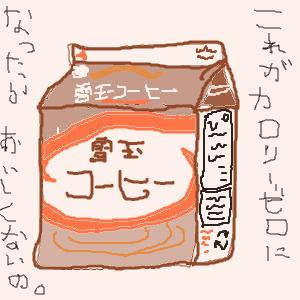 Cocolog_oekaki_2013_12_27_02_48